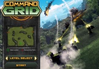 commandgrid